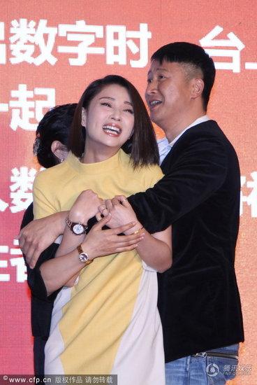 """""""Dương Quý Phi xấu nhất Trung Quốc"""" hốt hoảng vì bị sàm sỡ 1"""