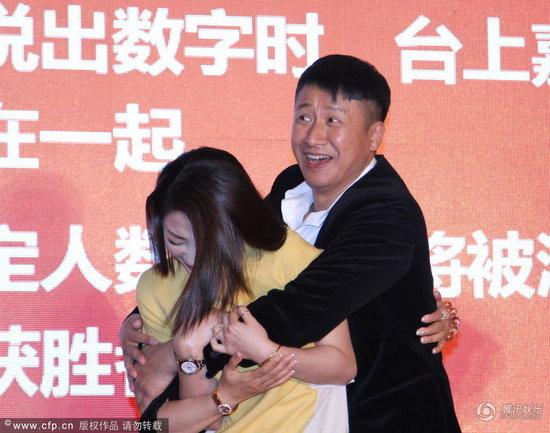 """""""Dương Quý Phi xấu nhất Trung Quốc"""" hốt hoảng vì bị sàm sỡ 2"""