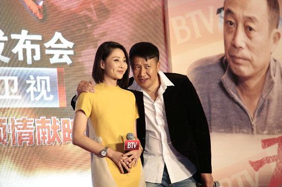 """""""Dương Quý Phi xấu nhất Trung Quốc"""" hốt hoảng vì bị sàm sỡ 4"""