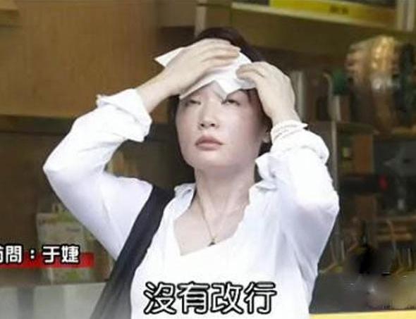 Hậu tự sát, sao Đài Loan tung ảnh phẫu thuật ngực 10