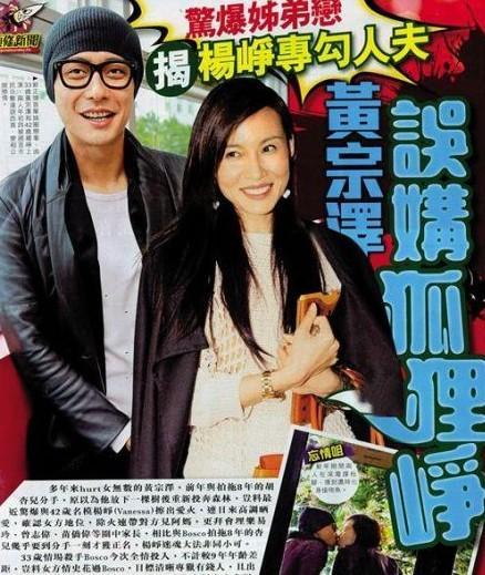 Tình sử giật chồng và khai gian tuổi của bạn gái Huỳnh Tông Trạch 1
