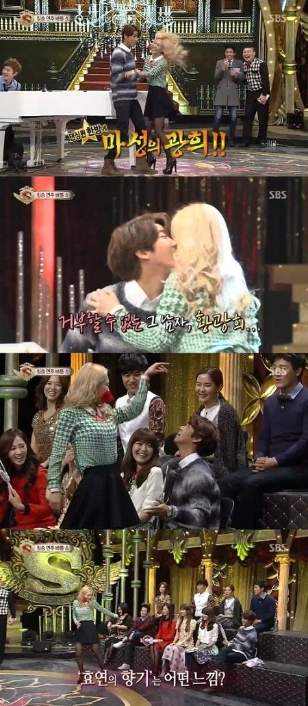 Hyoyeon (SNSD) khoe kỹ năng nhảy club 2