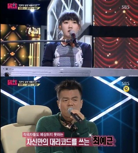 """Thí sinh """"K-Pop Star 2"""" gây ấn tượng với """"Rolling in the Deep"""" 2"""