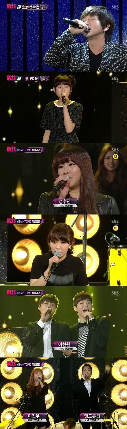 """SM, YG, JYP đã săn được Quán quân """"K-Pop Star 2"""" 5"""