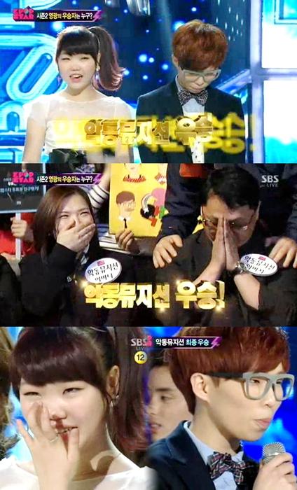 """SM, YG, JYP đã săn được Quán quân """"K-Pop Star 2"""" 4"""