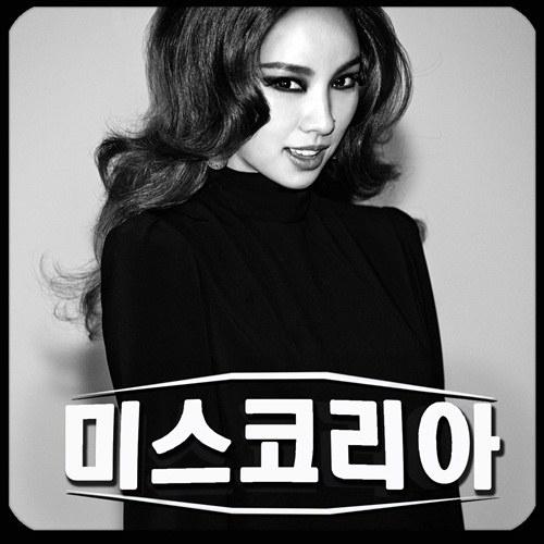 Fan phải thề giữ bí mật về show diễn của Lee Hyori 1