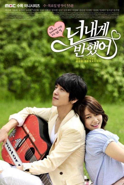 Khi diễn viên Hàn khoe giọng qua nhạc phim 2