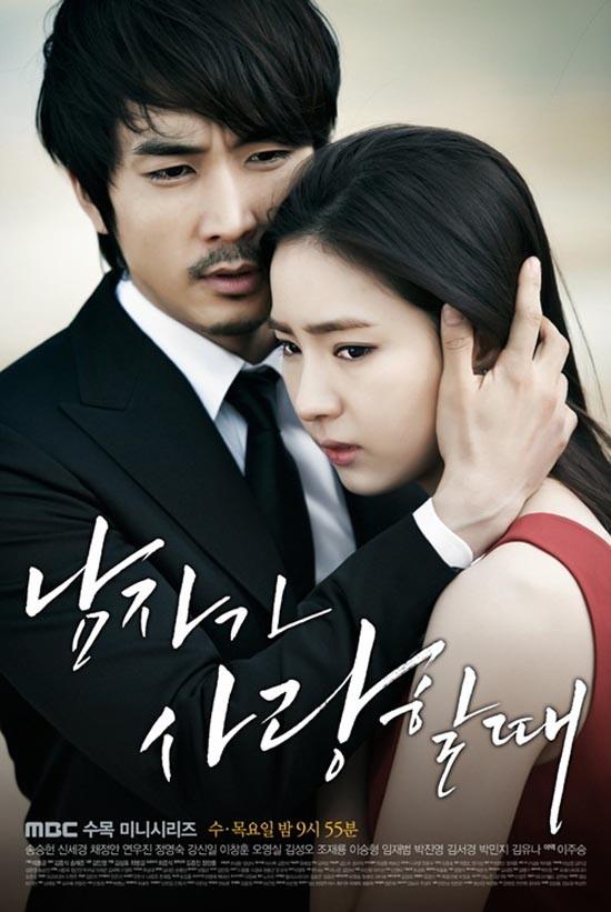 Khi diễn viên Hàn khoe giọng qua nhạc phim 13