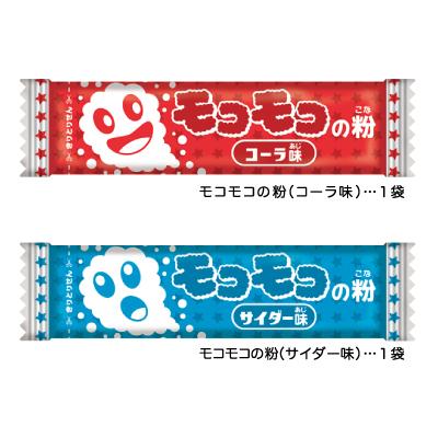 Kẹo ăn trong... bồn cầu của Nhật 2
