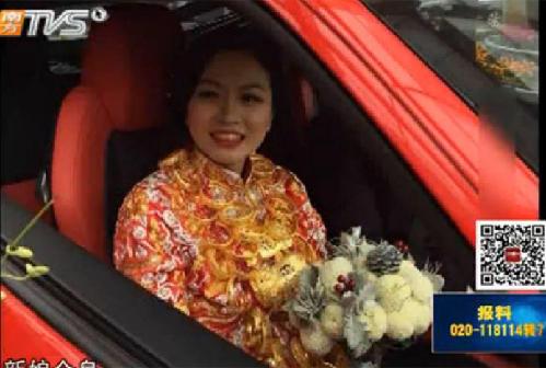 Trung Quốc: Cô dâu trĩu cổ vì đeo 5kg vàng trong đám cưới 1