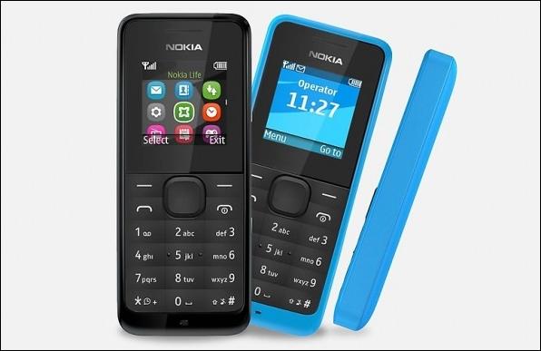 """Nokia cho ra mắt điện thoại """"siêu siêu rẻ"""" với pin khủng 1"""