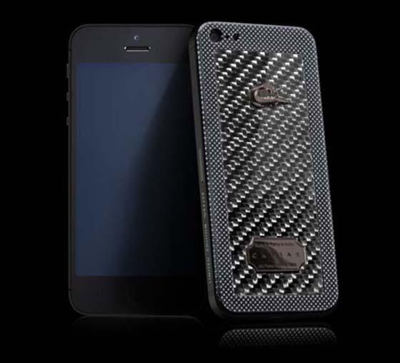 Những vỏ ốp iPhone cực đẹp chỉ dành cho... đại gia 2