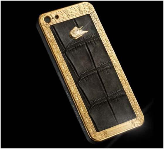 Những vỏ ốp iPhone cực đẹp chỉ dành cho... đại gia 3