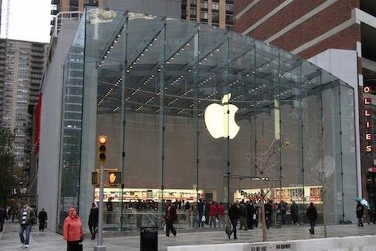 Apple tiếp tục trở thành thương hiệu đắt giá nhất hành tinh 1