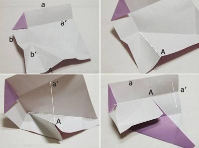Học cách gấp hộp quà tam giác đơn giản và tiện lợi 4