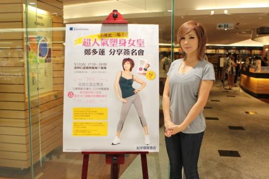 Phát sốt vì bà mẹ 46 tuổi trẻ như gái đôi mươi có thân hình siêu hot 8