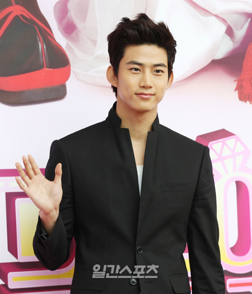 """Taecyeon (2PM) yêu phải sếp nữ có """"dị năng"""" 1"""