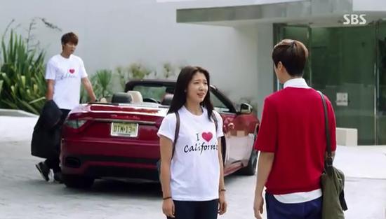 Park Shin Hye giật mình vì Lee Min Ho đột ngột cởi áo 8