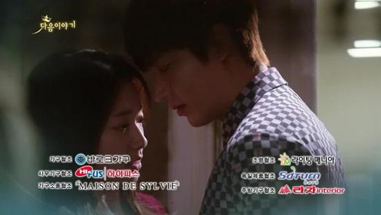 """Kim Tan (Lee Min Ho) """"tặng"""" tình địch cú đấm trời giáng 11"""