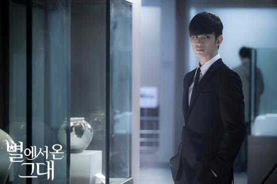 """Jeon Ji Hyun chịu làm """"minh tinh Trái Đất"""" vì Kim Soo Hyun 7"""