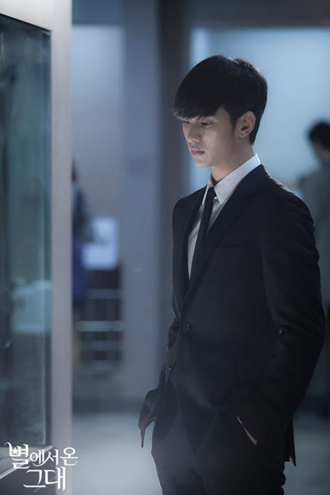 """Jeon Ji Hyun chịu làm """"minh tinh Trái Đất"""" vì Kim Soo Hyun 8"""