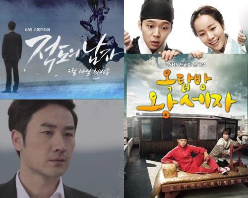 Drama Hàn một năm ầm ĩ toàn chuyện thị phi 7