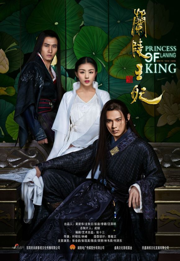 Fan Trung lại phát sốt vì nhan sắc của Lan Lăng Vương xinh gái 15