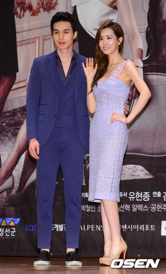 Lee Da Hae phủ nhận chuyện làm bản sao Chun Song Yi 3