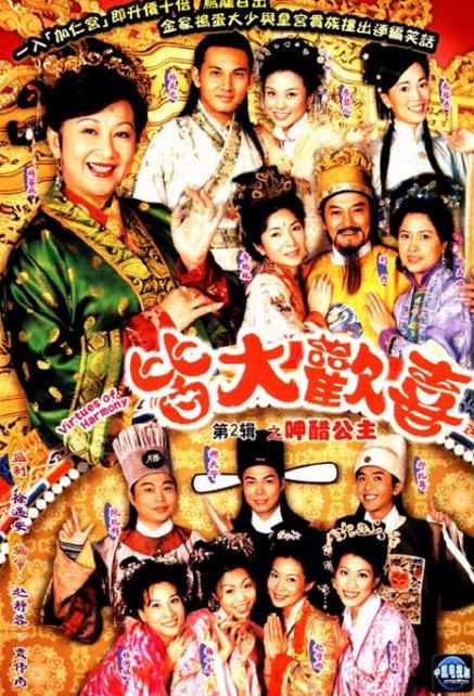 Những bà mẹ kì cựu của màn ảnh nhỏ TVB 7
