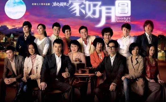 Những bà mẹ kì cựu của màn ảnh nhỏ TVB 3