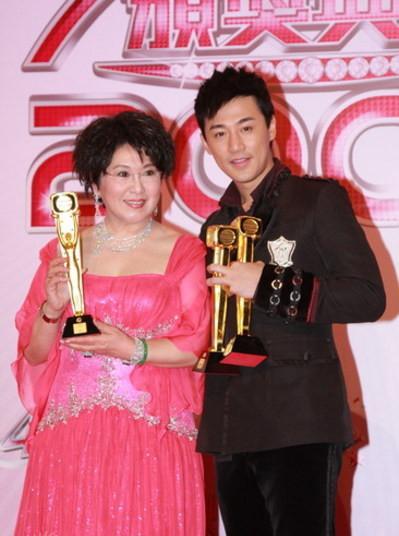 Những bà mẹ kì cựu của màn ảnh nhỏ TVB 1