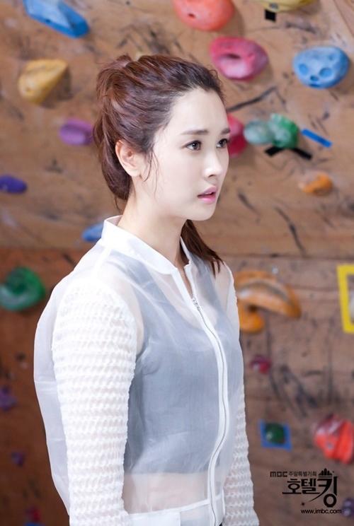 Phát sốt với vòng eo hoàn hảo của Lee Da Hae 4