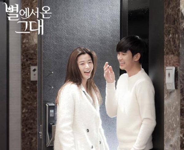 """Jeon Ji Hyun mới là người """"dụ"""" Kim Soo Hyun đóng """"Vì sao đưa anh tới"""" 1"""