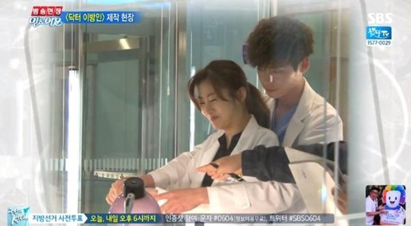 Kang Sora cười tít mắt khi được Lee Jong Suk ôm từ phía sau 1