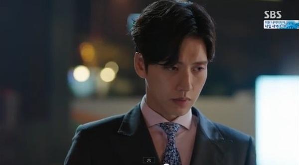 Soo Hyun (Kang Sora) khóc nức nở vì phải lòng Park Hoon (Lee Jong Suk) 6