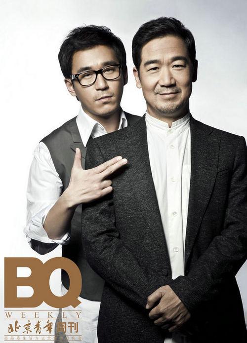 Những nghệ sĩ châu Á lao đao vì scandal của người thân 4
