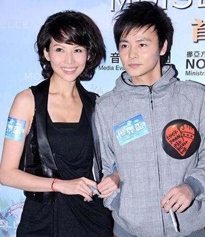 Những nghệ sĩ châu Á lao đao vì scandal của người thân 9