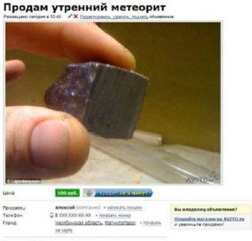 Vụ nổ thiên thạch tại Nga tương đương 30 quả bom nguyên tử 4