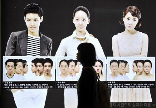 Nỗi ám ảnh phẫu thuật thẩm mỹ của dân Hàn 1