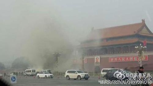 Toàn cảnh vụ lao xe chết người ở Thiên An Môn 2