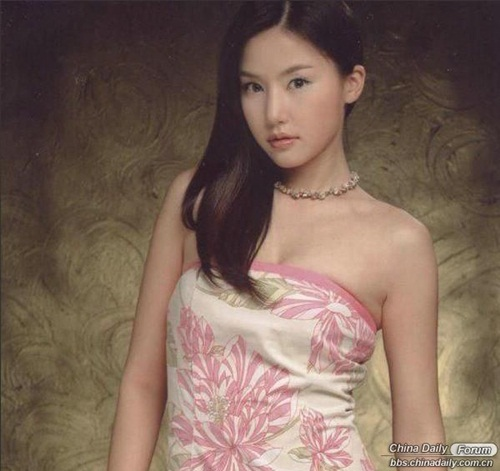 Nữ giảng viên xinh đẹp dạy tiếng Hàn gây xôn xao cộng đồng mạng Trung Quốc 1