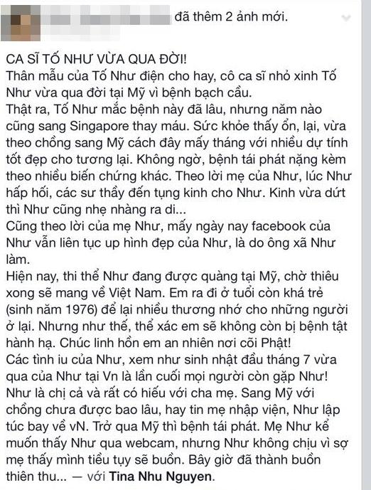 Nữ ca sĩ Tố Như qua đời vì bệnh ung thư bạch cầu 1