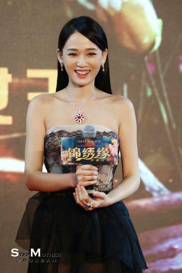 Ngất ngây với danh sách Top 10 Nữ thần châu Á 9