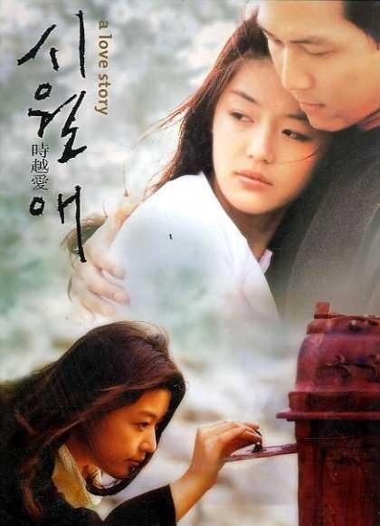 Top phim Hàn lãng mạn nhất mọi thời đại với fan quốc tế (P.1) 5