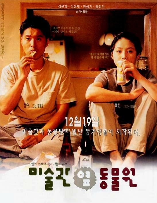 Top phim Hàn lãng mạn nhất mọi thời đại với fan quốc tế (P.1) 1