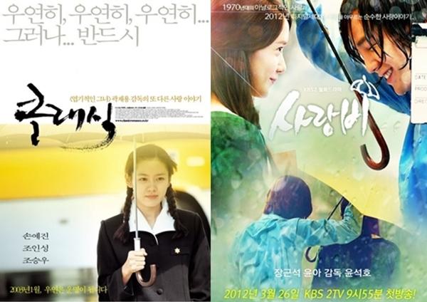 Drama Hàn một năm ầm ĩ toàn chuyện thị phi 2