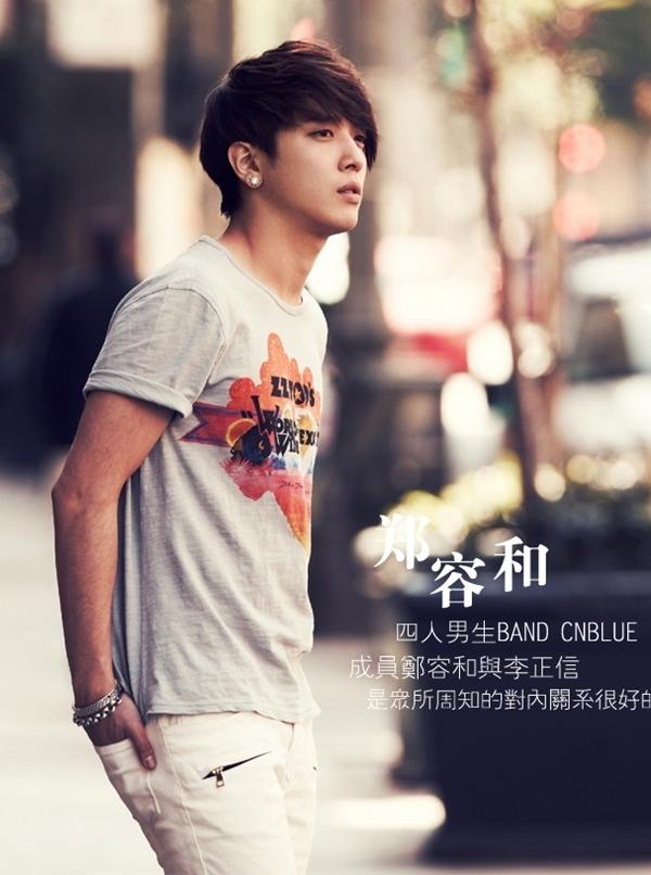 """Park Shin Hye - """"Tình mới"""" của Lee Min Ho 4"""