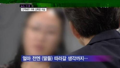 Drama Hàn một năm ầm ĩ toàn chuyện thị phi 13