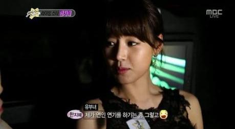 """Yoo Seung Ho liên tục """"hút hồn"""" đàn chị 3"""