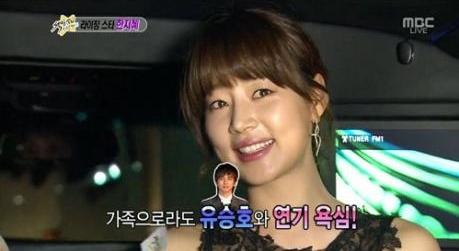 """Yoo Seung Ho liên tục """"hút hồn"""" đàn chị 4"""